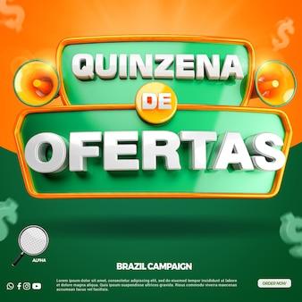 Superoferta de sellos 3d tiendas en composición general en brasil