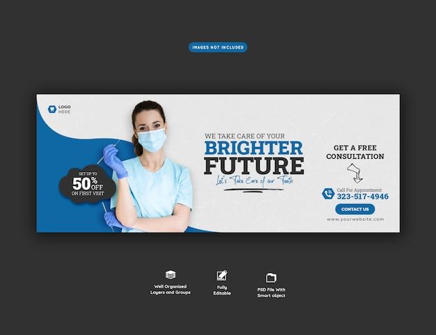 Tandarts en tandheelkundige zorg facebook voorbladsjabloon