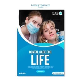 Tandheelkundige zorg voor leven poster sjabloon