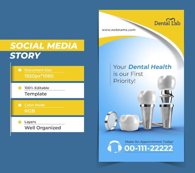 Tandimplantaten chirurgie concept instagram verhalen banner template