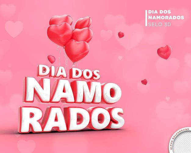Tarjeta del día de san valentín en brasil 3d render template design