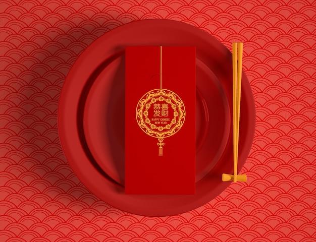 Tarjeta de felicitación de año nuevo chino de vista superior