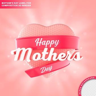 Tarjeta de felicitación del día de las madres. composición 3d render