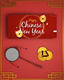 Tarjeta de felicitación con mensaje de feliz año nuevo chino