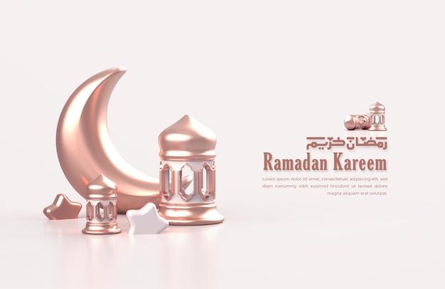 Tarjeta de felicitación de ramadán islámico con luna creciente 3d y linternas árabes