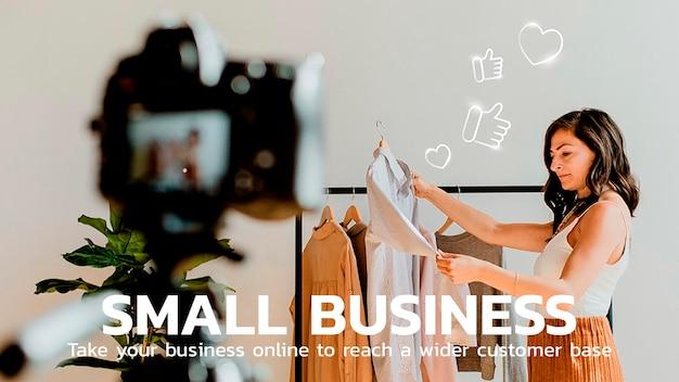 Technologiesjabloon voor kleine bedrijven psd modepresentatie