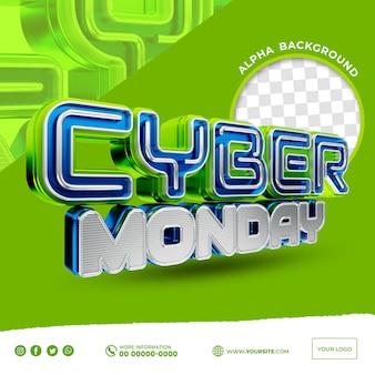 Tecnología realista cyber monday concepto etiqueta 3d render