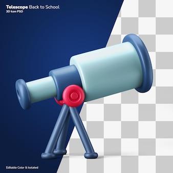 Telescoop astronomie natuurkunde klasse symbool 3d-rendering pictogram bewerkbaar geïsoleerd