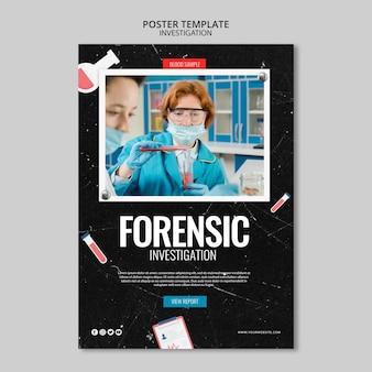 Tema del modello di poster di indagine