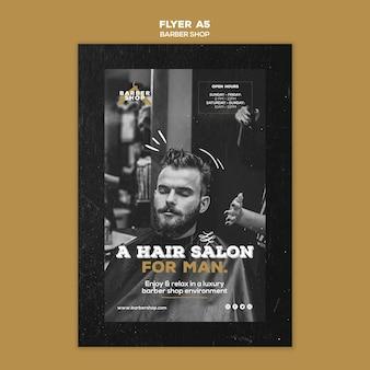 Tema del volantino del negozio di barbiere