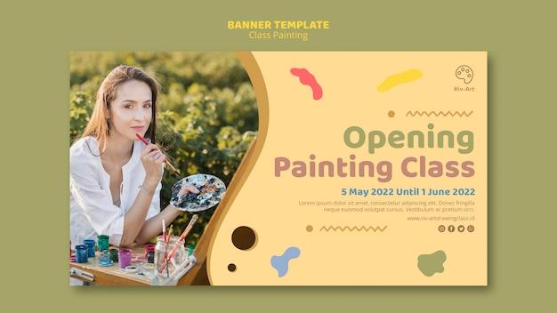 Tema de plantilla de banner de pintura de clase