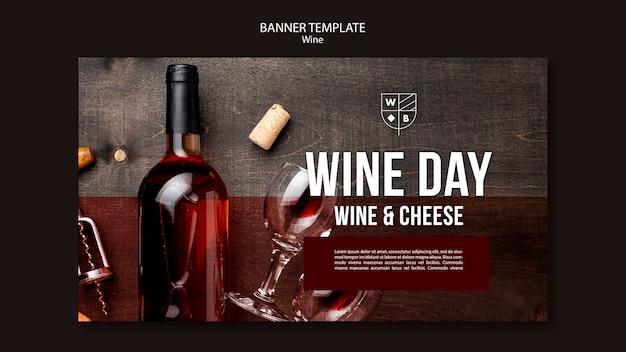 Tema de plantilla de banner de vino