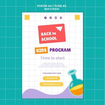 Terug naar school afdruksjabloon Premium Psd