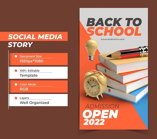 Terug naar school digitale marketing instagramverhalen banner templa