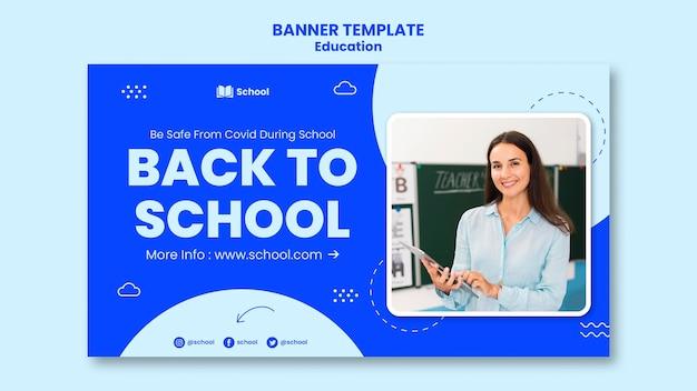 Terug naar school horizontale banner