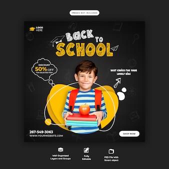 Terug naar school met kortingsaanbieding social media postsjabloon