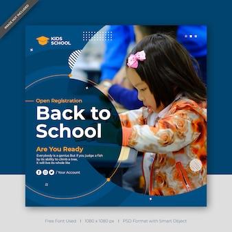 Terug naar school-promotie voor sociale media-banner