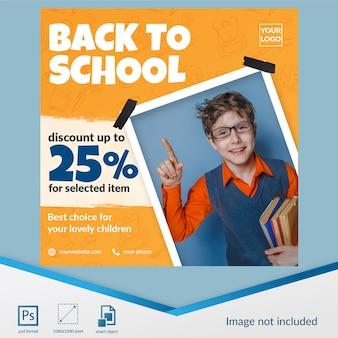 Terug naar school speciale kortingsaanbieding voor postsjabloon voor sociale media van studenten