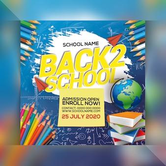 Terug naar school toelating flyer