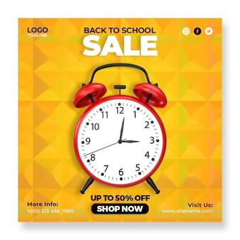 Terug naar school vintage wekker verkoop sociale media instagram post bannersjabloon