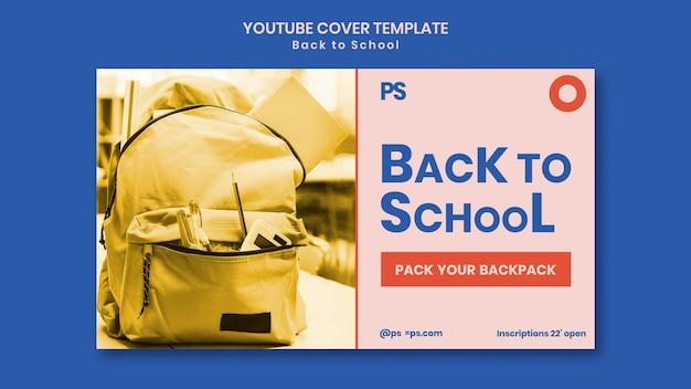 Terug naar school youtube-cover