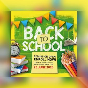 Terug naar schoolfeest flyer
