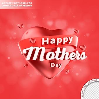 Texto día de las madres para composición 3d render