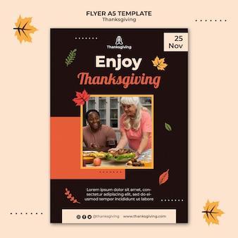 Thanksgiving-ontwerpsjabloon van flyer Gratis Psd