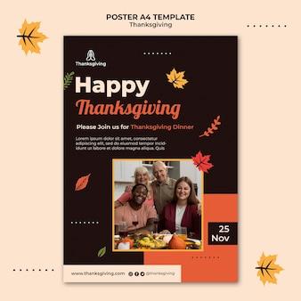 Thanksgiving ontwerpsjabloon van poster