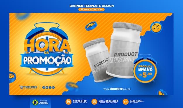 Tiempo de banner para promoción en brasil 3d render en brasil diseño de plantilla en portugués