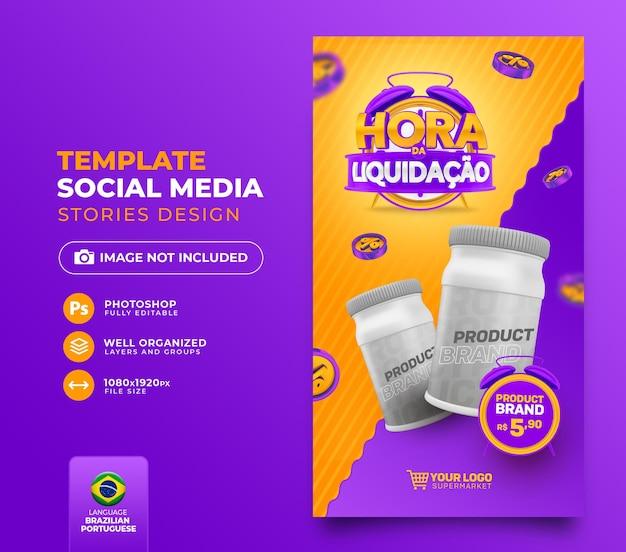 Tiempo de liquidación de publicaciones en redes sociales render 3d en brasil diseño de plantilla en portugués