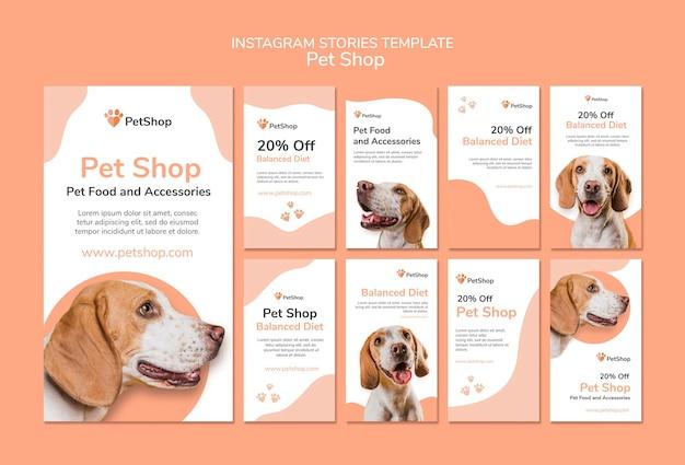 Tienda de mascotas instagram strories