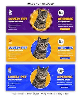 Tienda de mascotas social media template design banner image post