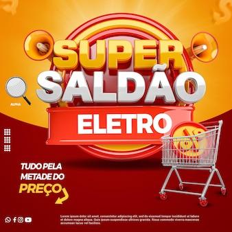 Tiendas de sellos 3d super electro en composición general para campaña en brasil