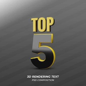Top 5 3d-tekst met gele en zwarte kleur