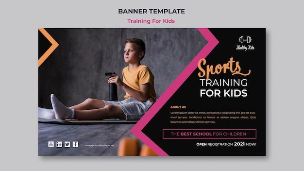 Training voor kinderen banner