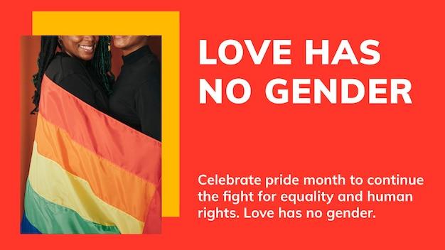 Trotsmaand lgbtq-sjabloon psd liefde heeft geen geslacht homorechten ondersteuning blogbanner