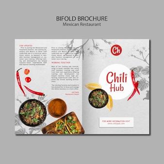 Tweevoudige brochure voor mexicaans restaurant