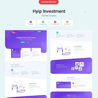 Uitzending website interface