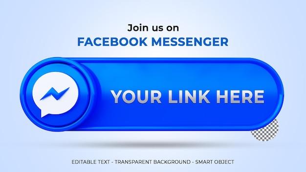Únase a nosotros en el banner de messenger con logotipo 3d y perfil de enlace