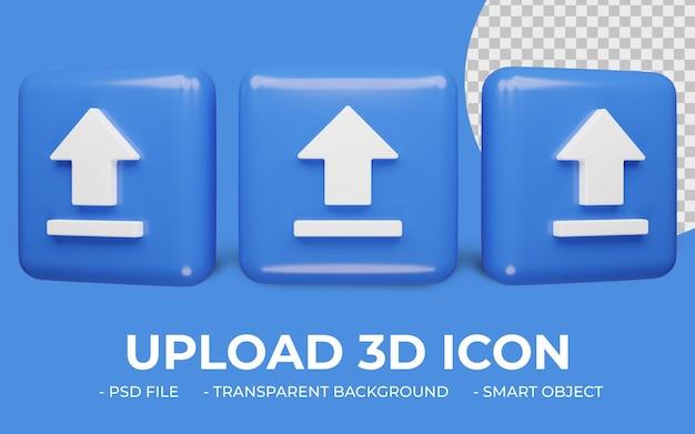 Upload pictogram in 3d-weergave geïsoleerd