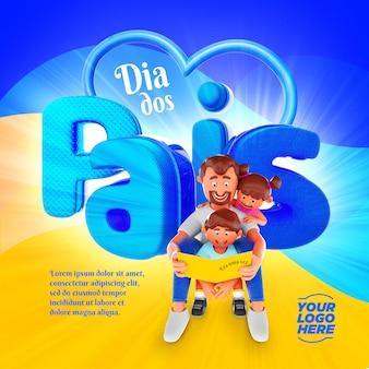 Vaderdag 3d-element social media-sjabloon voor het lezen van ouders aan de samenstelling van kinderen