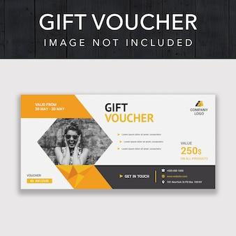 Vale regalo