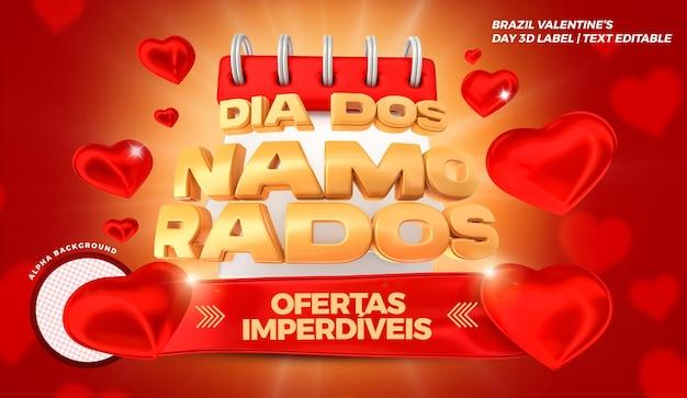 Valentijnsdag banner 3d render