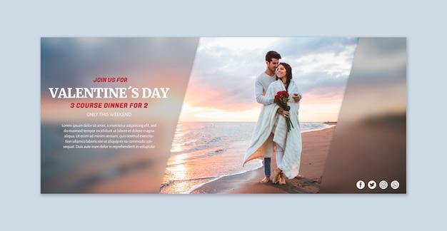 Valentijnsdag banner mockup met afbeelding