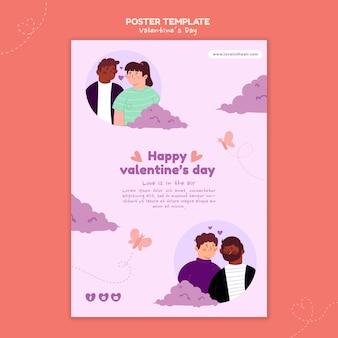 Valentijnsdag geïllustreerde poster sjabloon