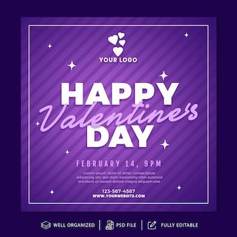 Valentijnsdag instagram post en sjabloon voor spandoek Premium Psd