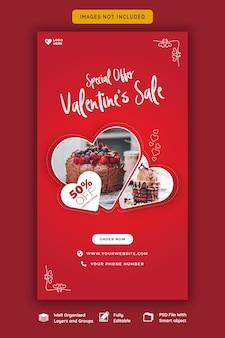 Valentijnsdag instagram verhaal