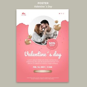 Valentijnsdag poster sjabloon Gratis Psd
