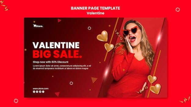 Valentijnsdag verkoop sjabloon voor spandoek